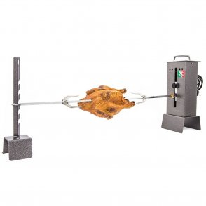 Horizontal rotisserie C Registrable